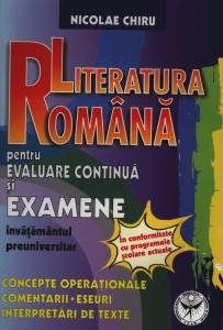 ROMEVAL1
